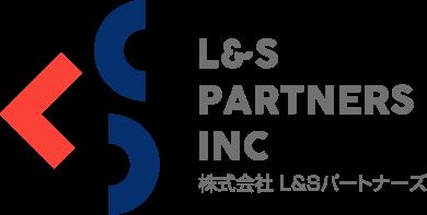 株式会社L&Sパートナーズ